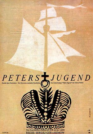 "Film poster for ""Peters Jugend"""